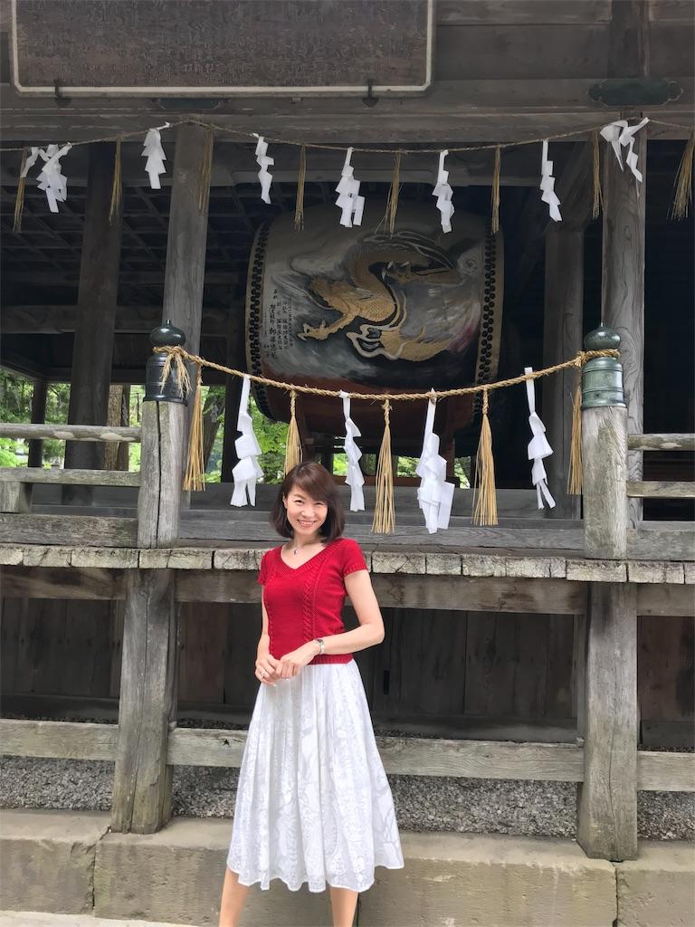 f:id:meisoutoyama:20180712182812j:plain