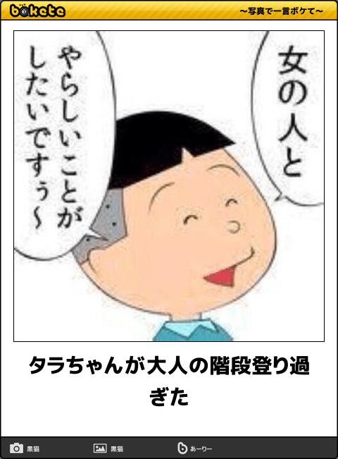 f:id:meisoutoyama:20180720080306p:plain