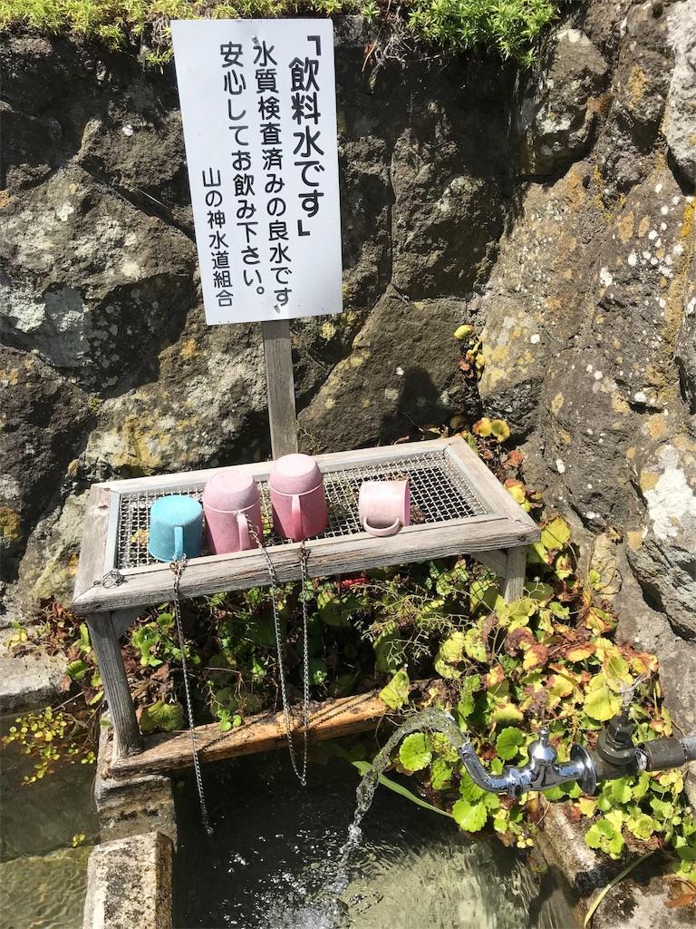f:id:meisoutoyama:20180721131912j:plain