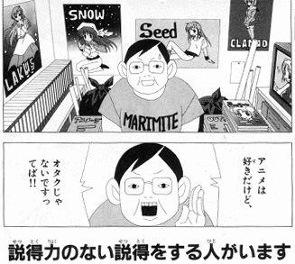 f:id:meisoutoyama:20180722095157j:plain