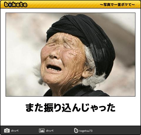 f:id:meisoutoyama:20180722105252p:plain
