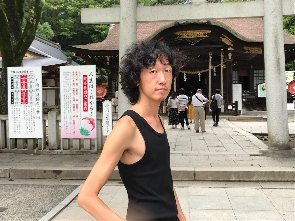 f:id:meisoutoyama:20180729194449j:plain