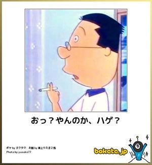 f:id:meisoutoyama:20180730080603j:plain