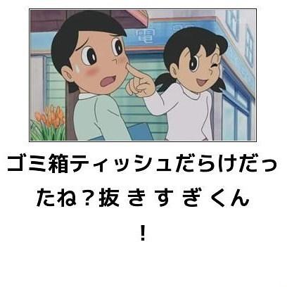 f:id:meisoutoyama:20180801170349j:plain