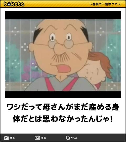 f:id:meisoutoyama:20180801171214p:plain