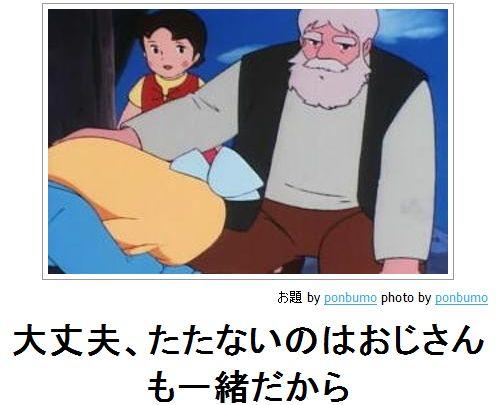 f:id:meisoutoyama:20180801172046j:plain