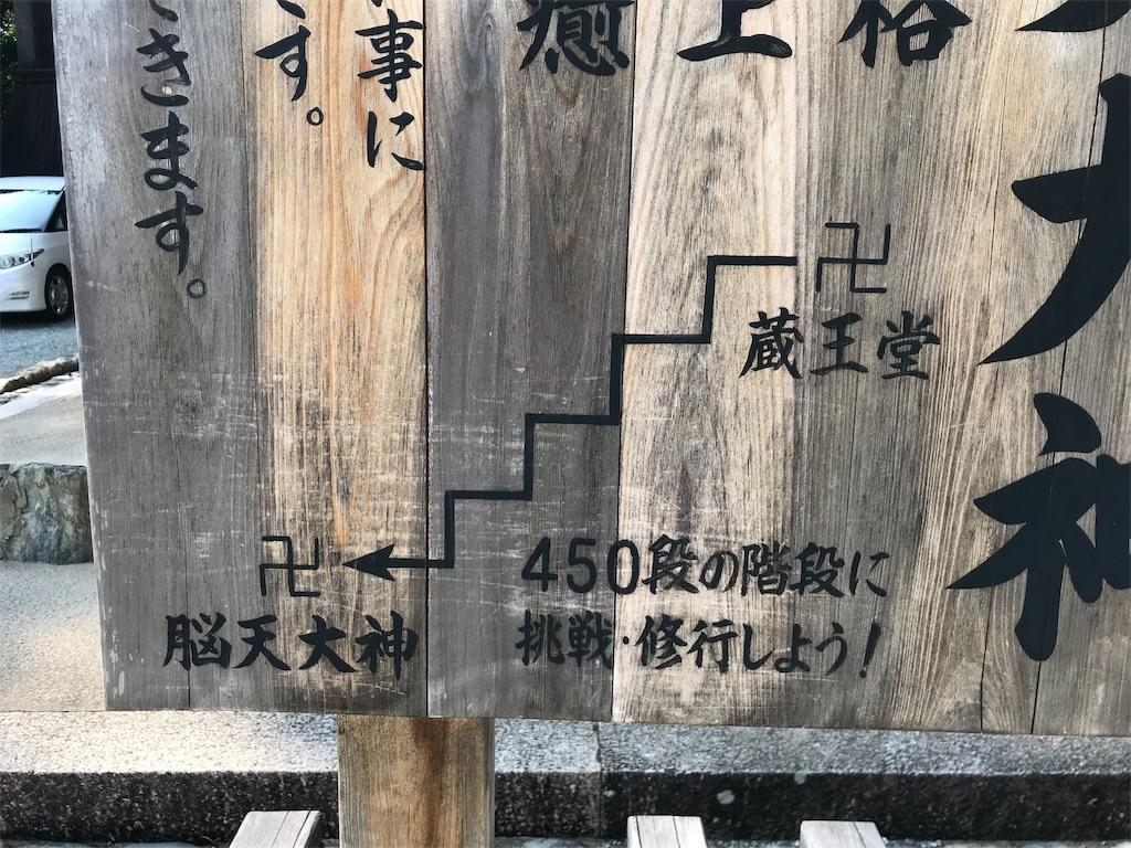 f:id:meisoutoyama:20180803162703j:image