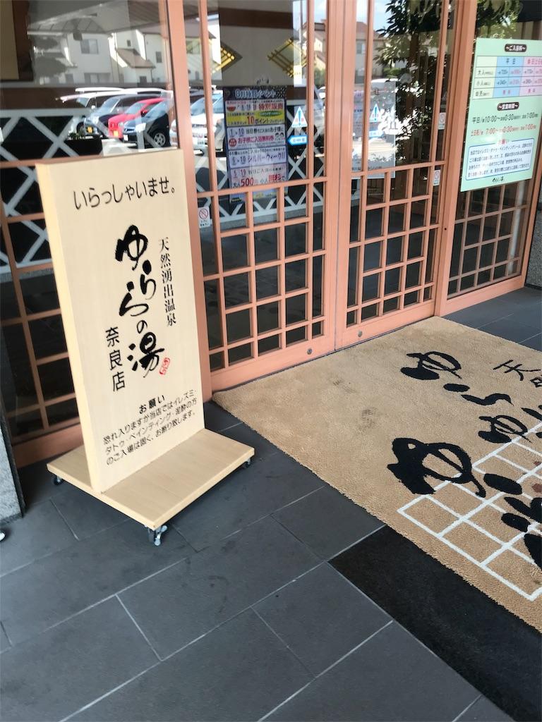 f:id:meisoutoyama:20180804143549j:image
