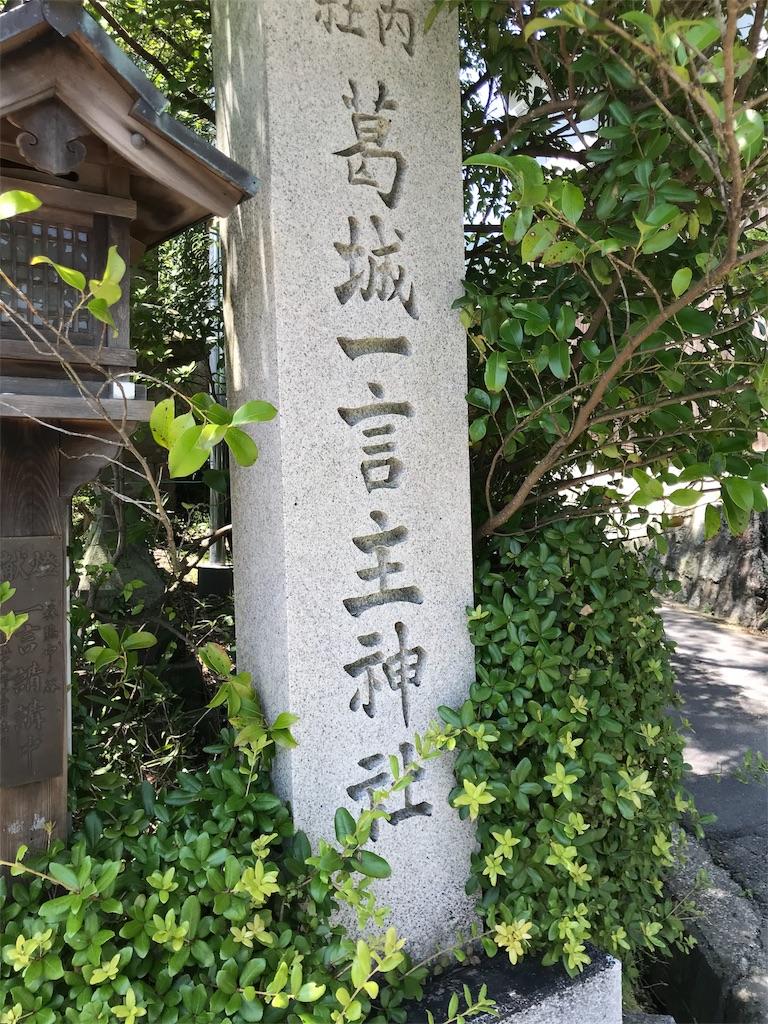 f:id:meisoutoyama:20180804143646j:image