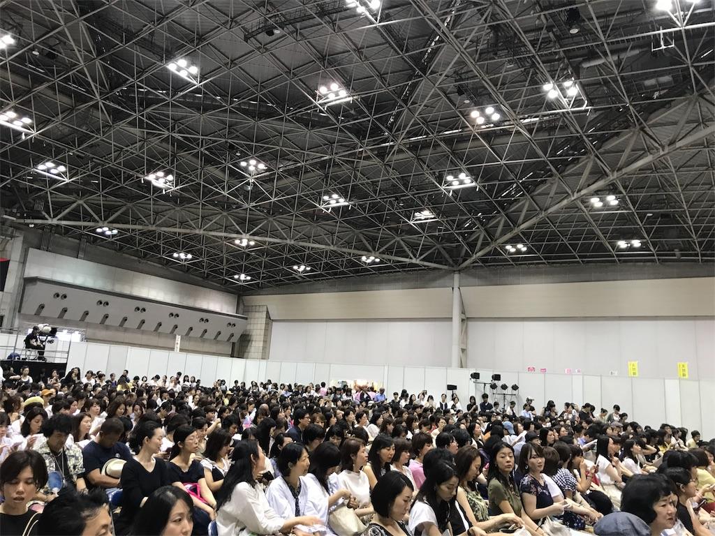 f:id:meisoutoyama:20180805181737j:plain