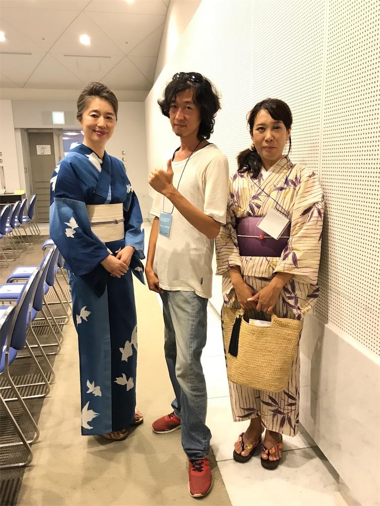f:id:meisoutoyama:20180805181759j:plain