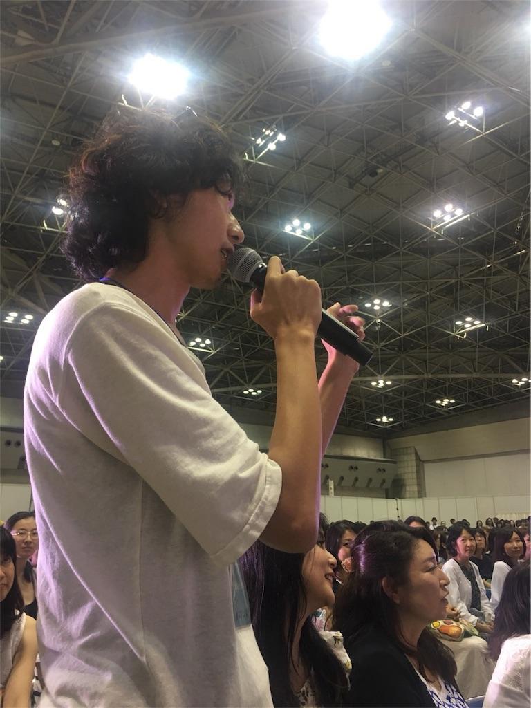 f:id:meisoutoyama:20180805181802j:plain