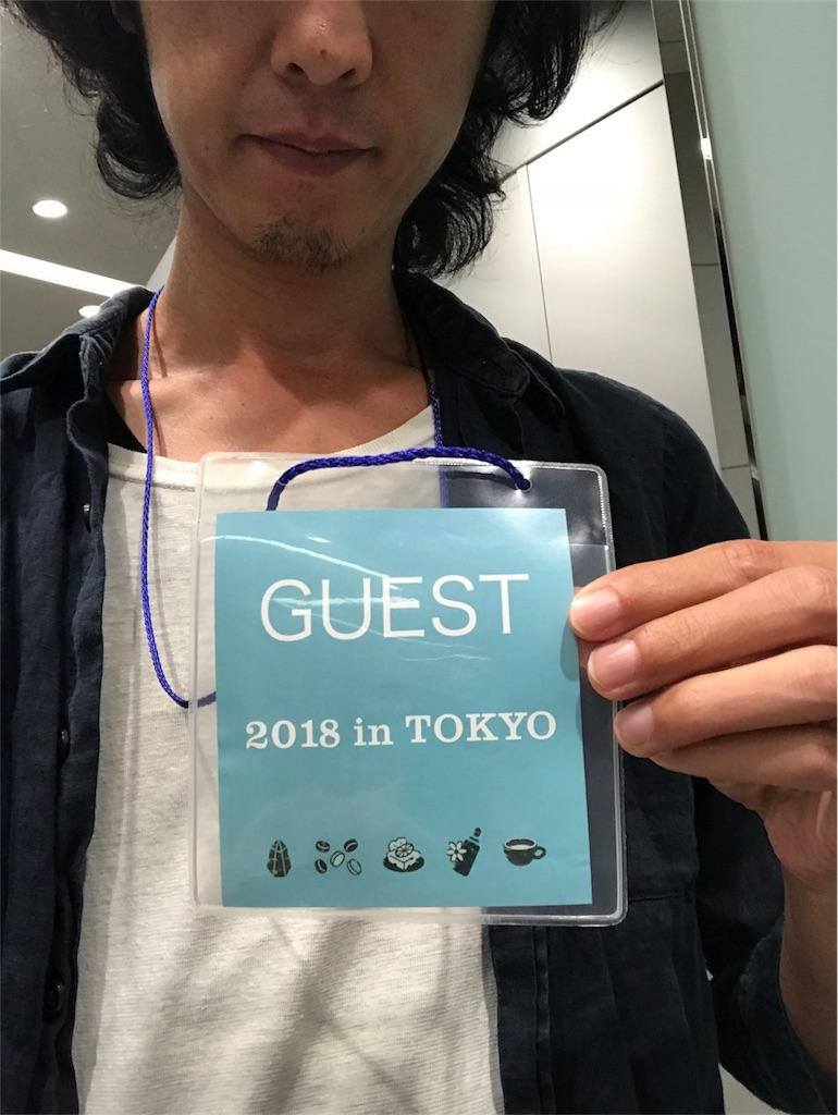 f:id:meisoutoyama:20180805184634j:plain