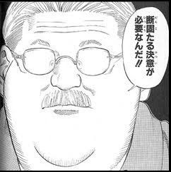 f:id:meisoutoyama:20180808114556j:plain