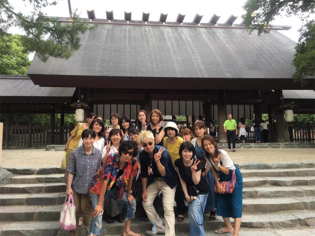 f:id:meisoutoyama:20180810211543j:plain