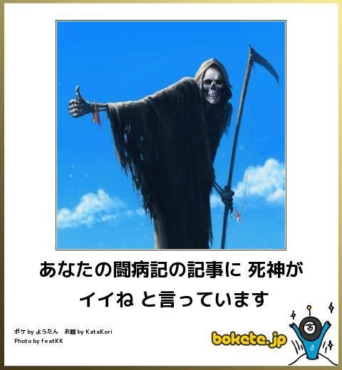 f:id:meisoutoyama:20180813081420j:plain
