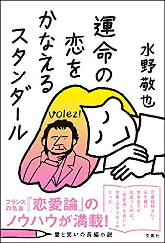 f:id:meisoutoyama:20180814171120j:plain