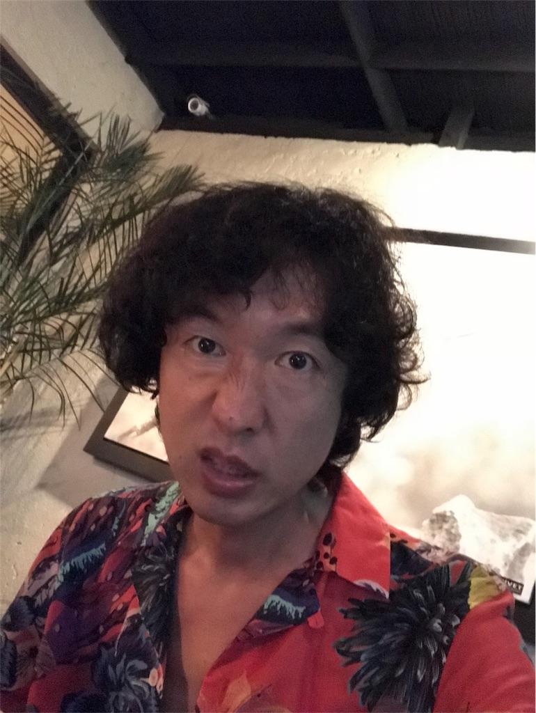 f:id:meisoutoyama:20180829201650j:plain