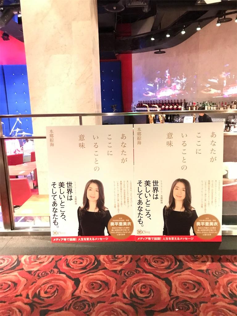 f:id:meisoutoyama:20180904212911j:plain