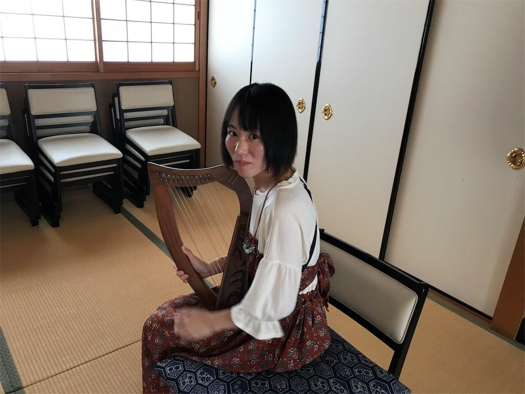 f:id:meisoutoyama:20180910135243j:plain