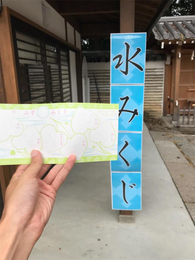f:id:meisoutoyama:20180910190037j:plain