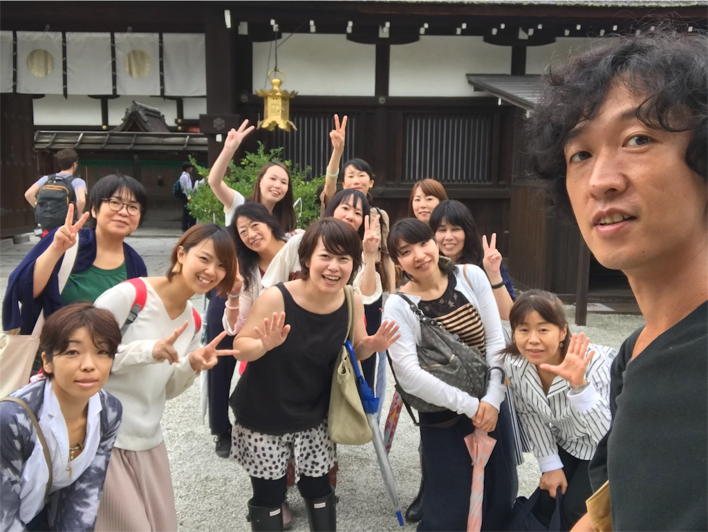 f:id:meisoutoyama:20180910190059j:plain
