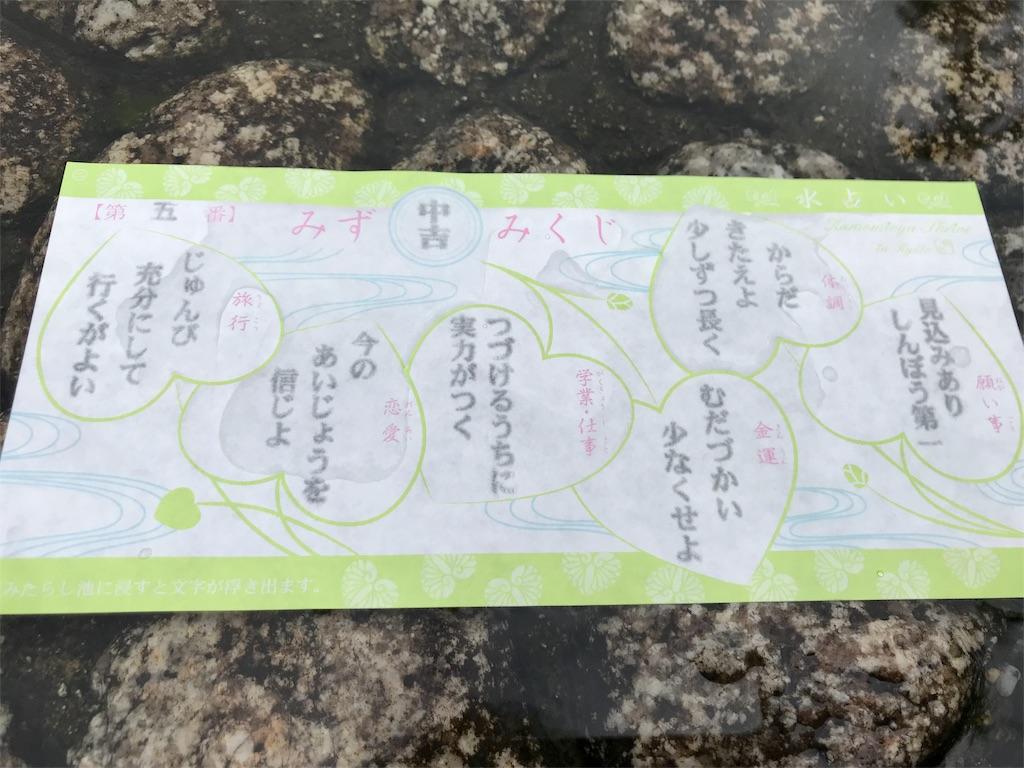 f:id:meisoutoyama:20180910190102j:plain