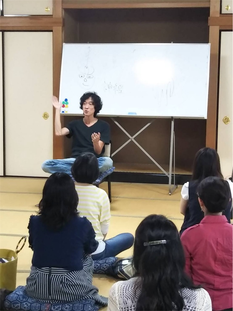 f:id:meisoutoyama:20180910190914j:plain