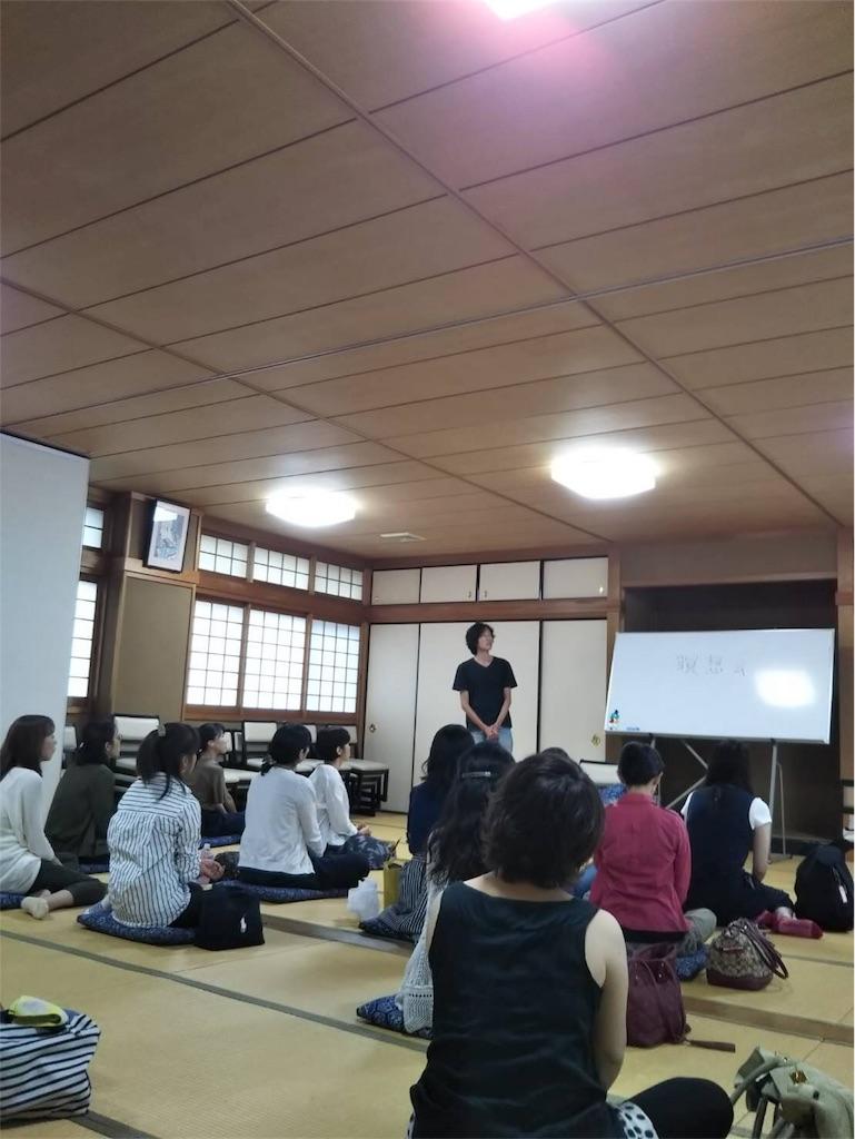 f:id:meisoutoyama:20180910190920j:plain
