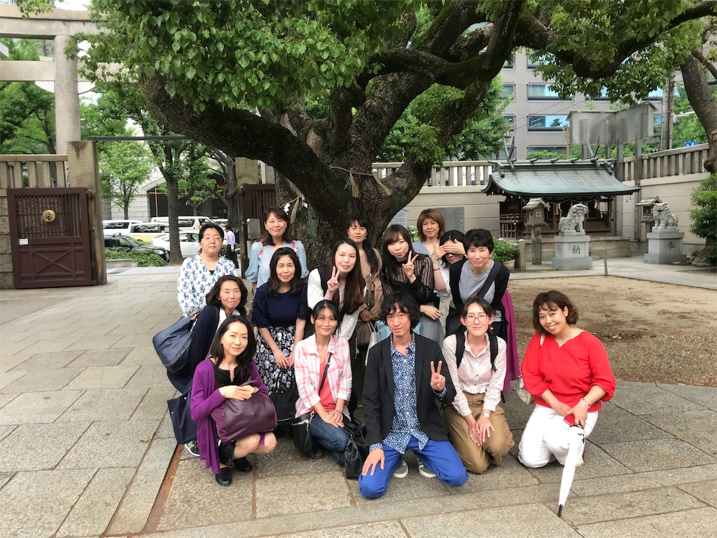 f:id:meisoutoyama:20180910211959p:plain