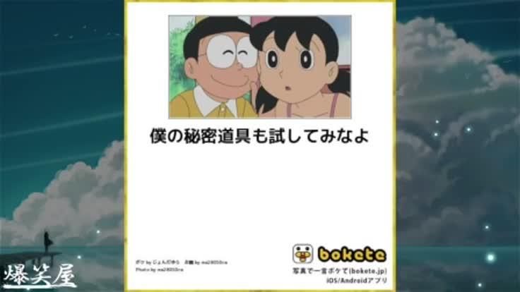 f:id:meisoutoyama:20180911072317j:plain