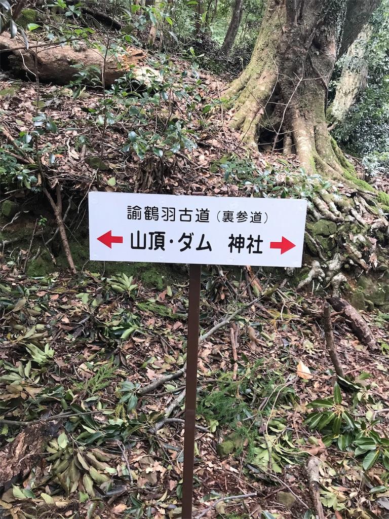 f:id:meisoutoyama:20180911185303j:plain