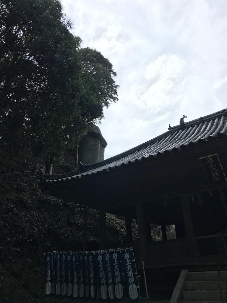 f:id:meisoutoyama:20180911185525j:plain