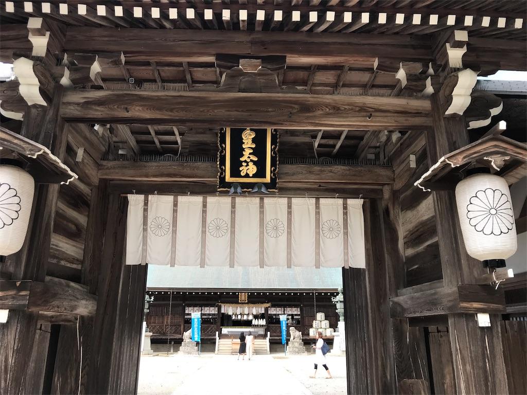 f:id:meisoutoyama:20180911185757j:plain