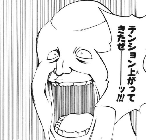 f:id:meisoutoyama:20180919210333j:plain