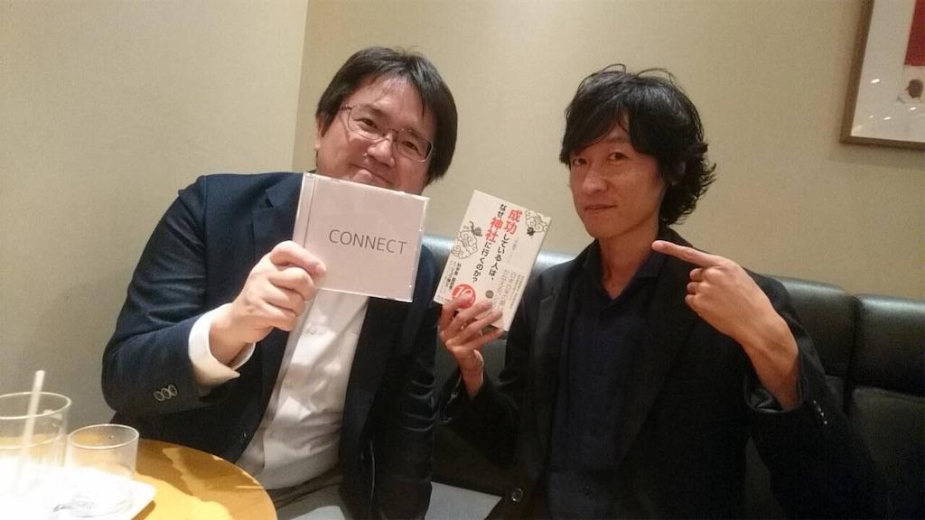 f:id:meisoutoyama:20181102235453j:plain