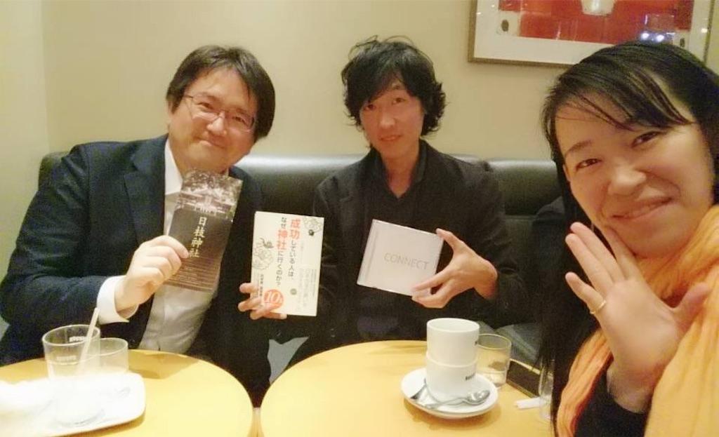 f:id:meisoutoyama:20181103092432j:plain