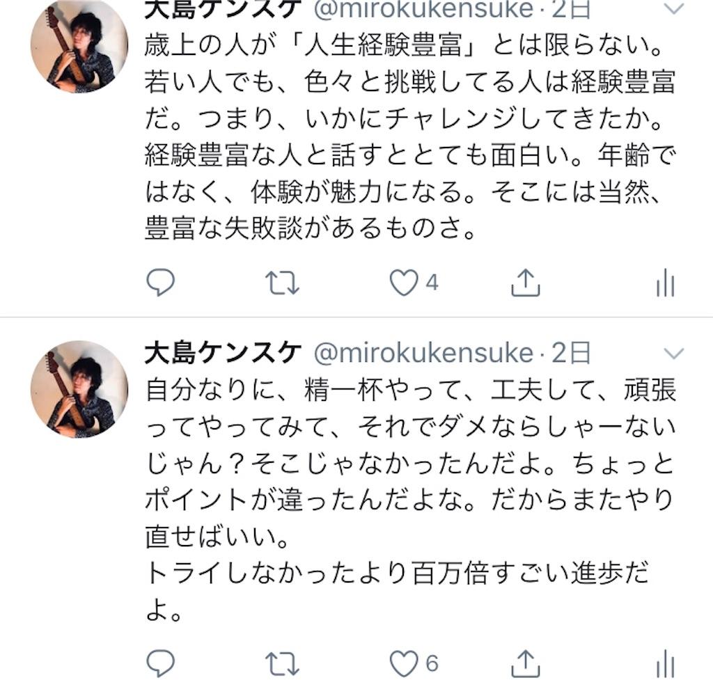f:id:meisoutoyama:20181109201816j:plain