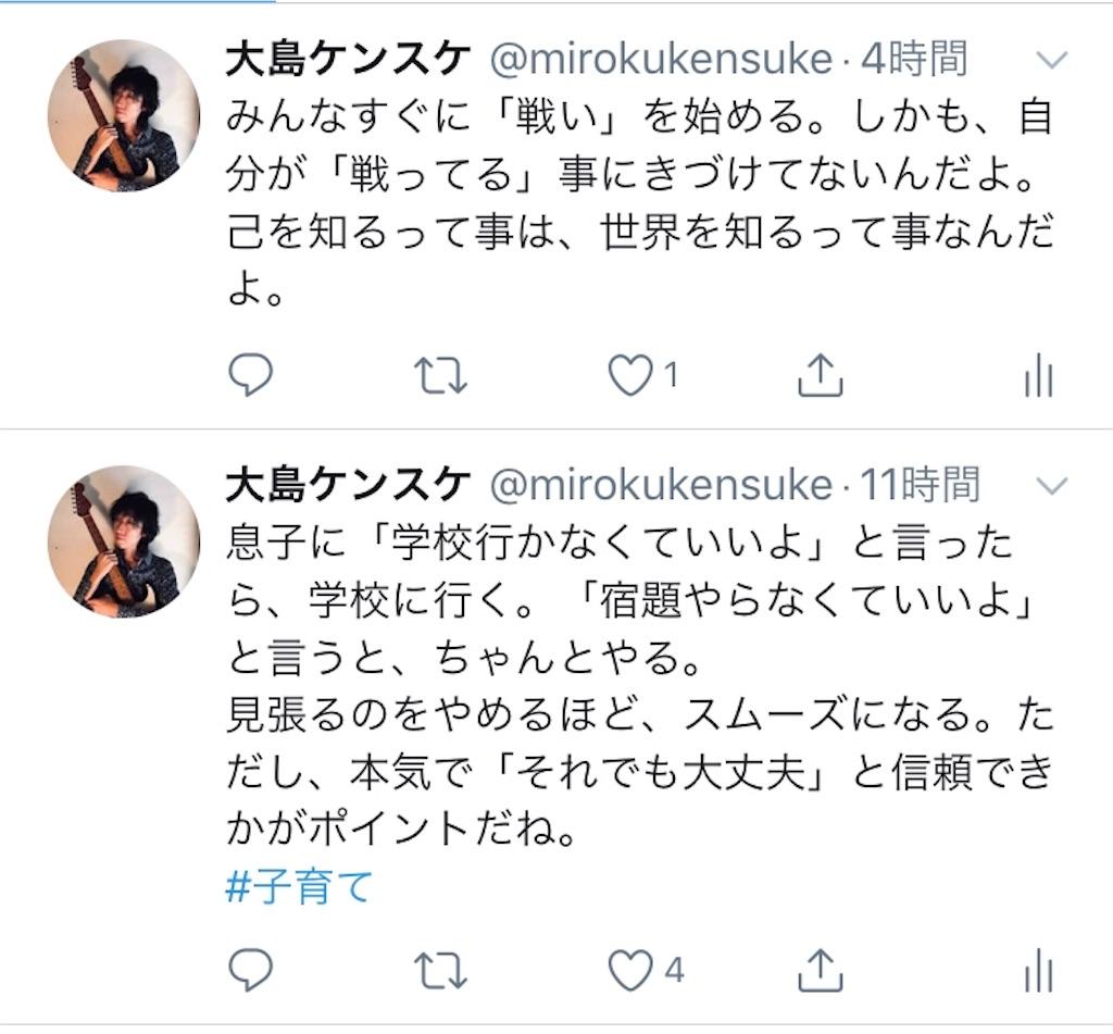 f:id:meisoutoyama:20181109201819j:plain
