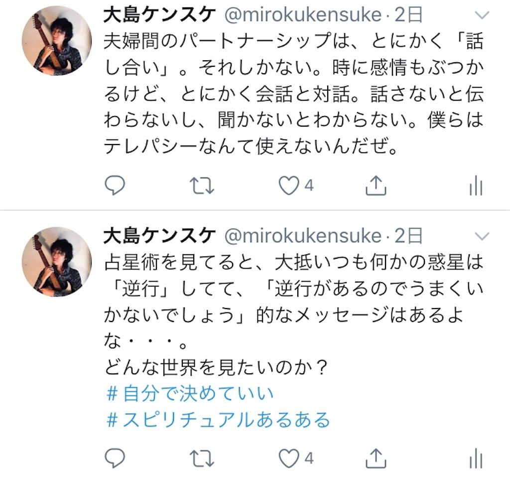 f:id:meisoutoyama:20181109201823j:plain