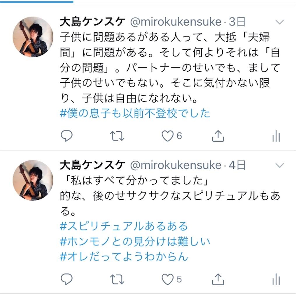 f:id:meisoutoyama:20181109201826j:plain