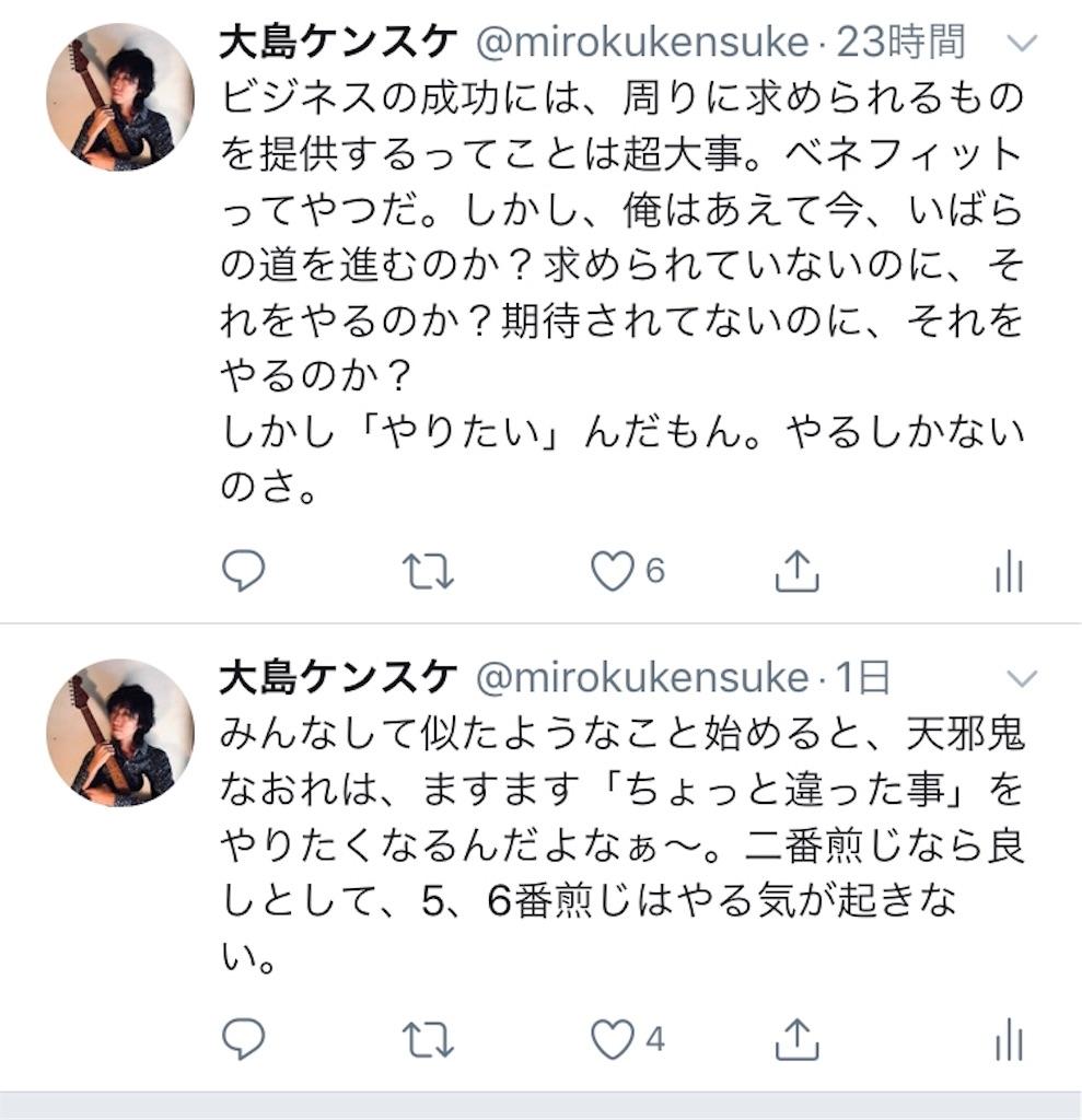f:id:meisoutoyama:20181109201832j:plain