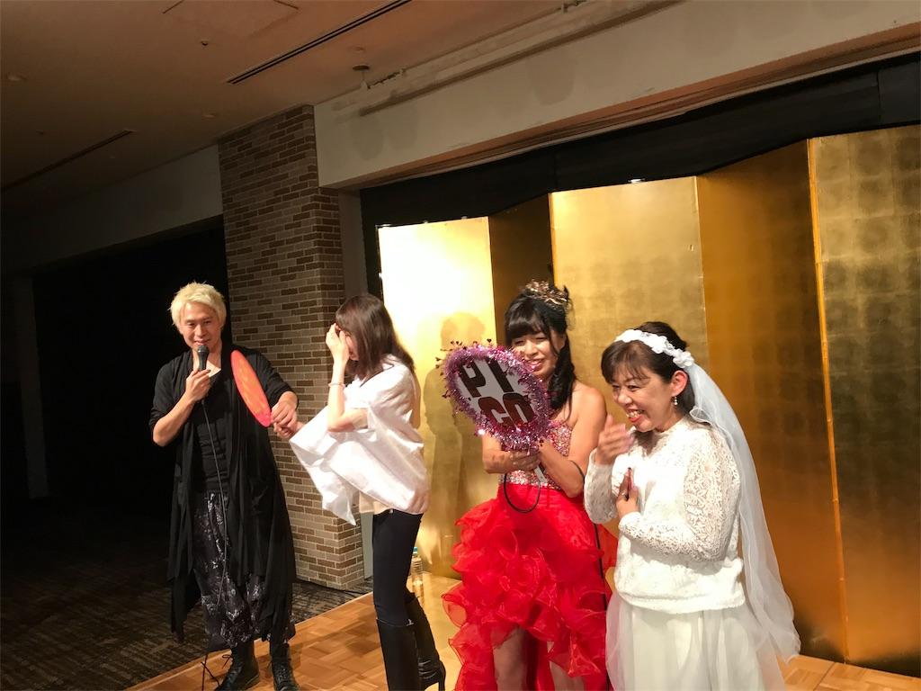 f:id:meisoutoyama:20181112005645j:plain