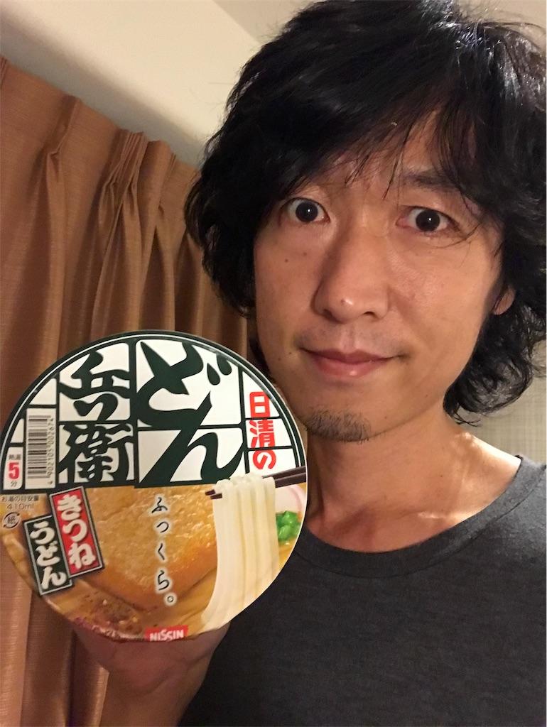 f:id:meisoutoyama:20181124181212j:plain