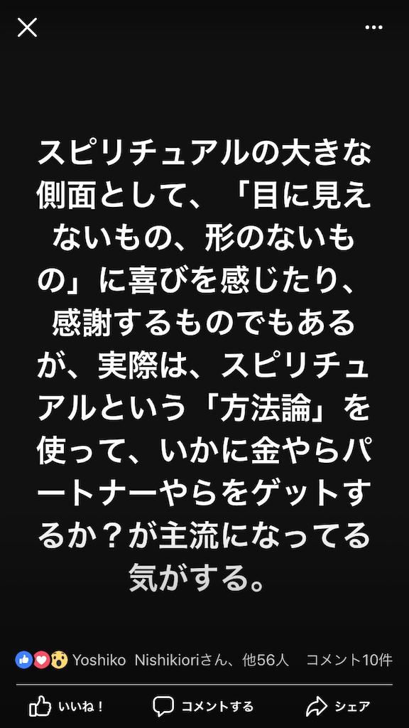 f:id:meisoutoyama:20181126153635p:plain