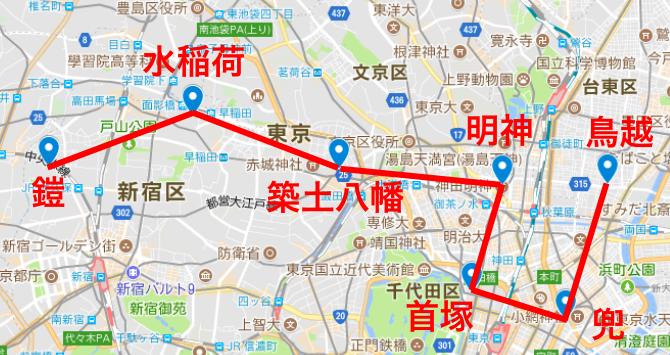 f:id:meisoutoyama:20181128072121p:plain