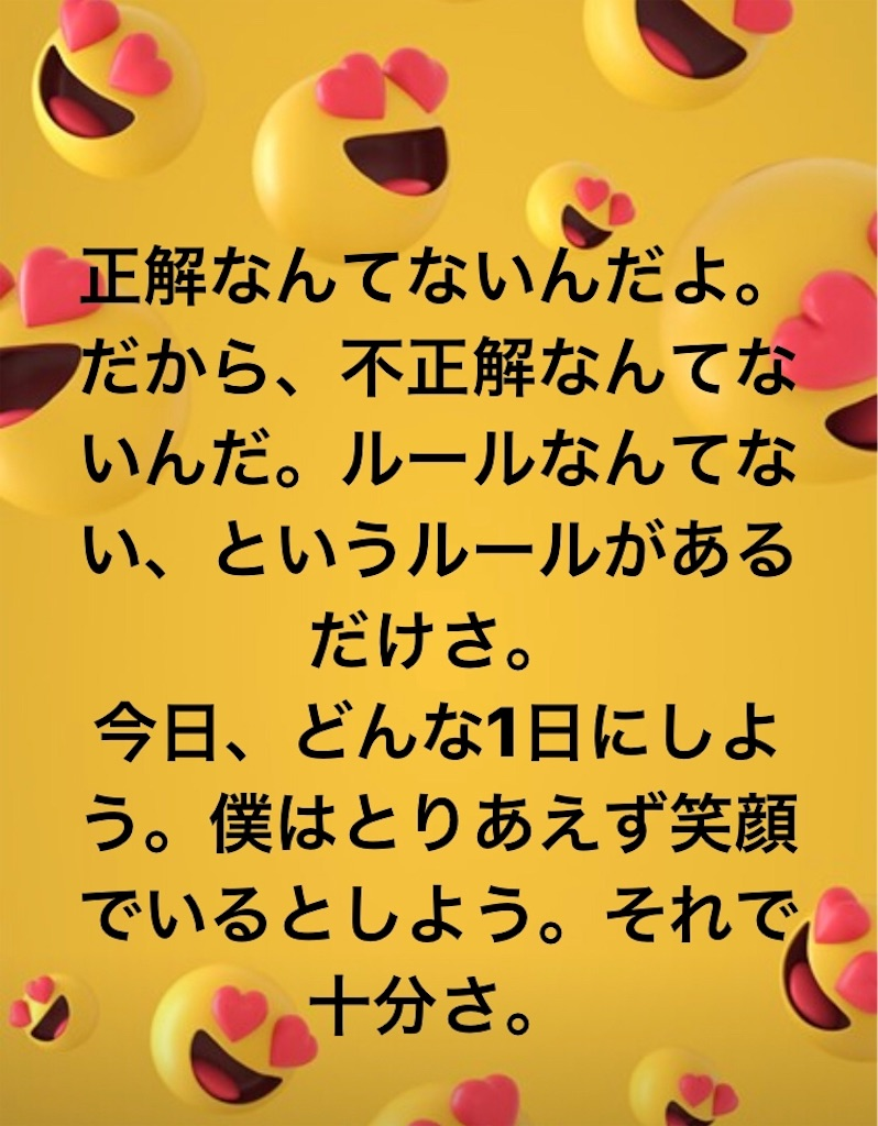 f:id:meisoutoyama:20181129070701j:image