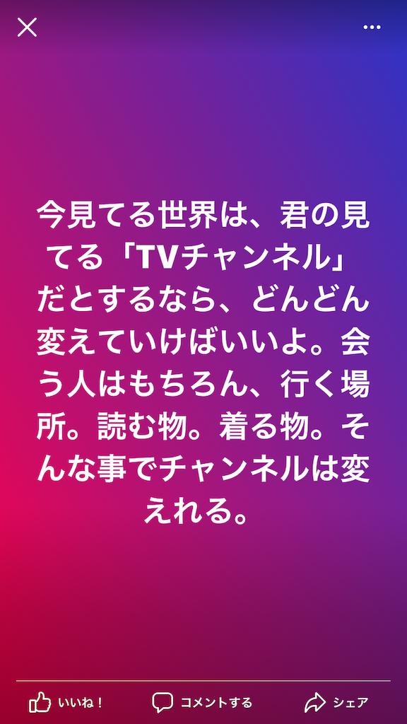 f:id:meisoutoyama:20181129070710p:image