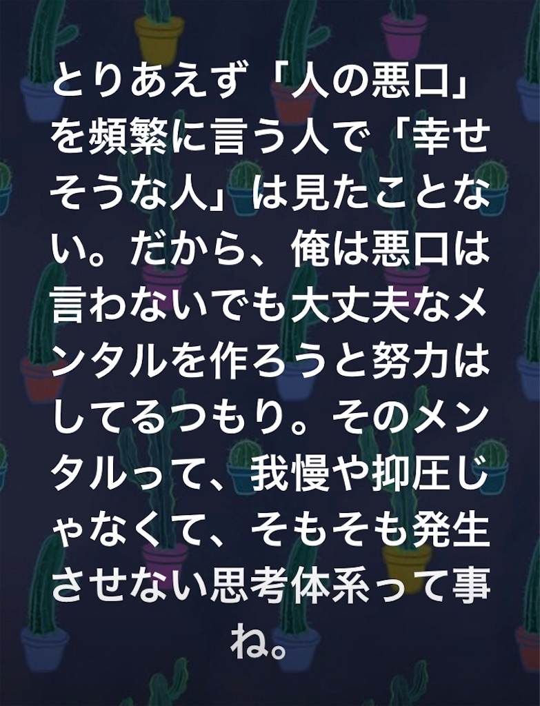 f:id:meisoutoyama:20181129070718j:image