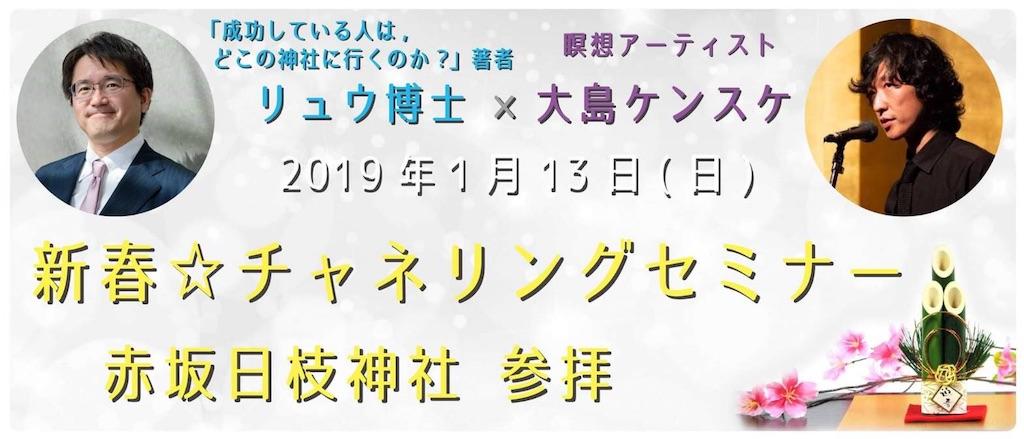 f:id:meisoutoyama:20181129081643j:plain